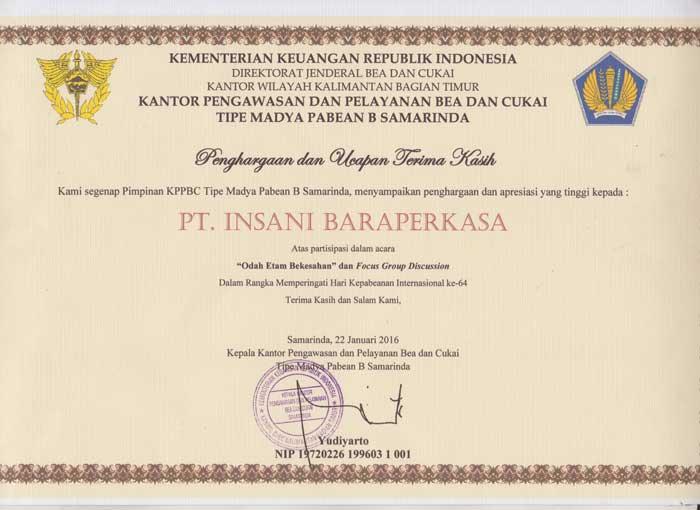 Image Award
